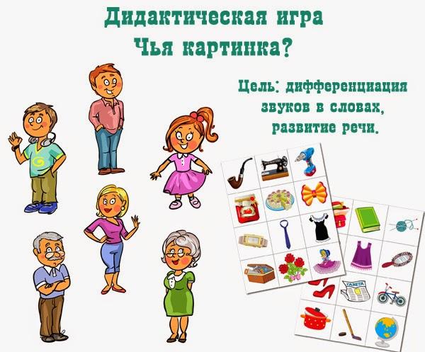 английский язык тема знакомство и семья