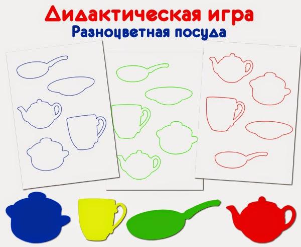 Дидактические игры для детей 2-3 лет по сенсорике своими руками